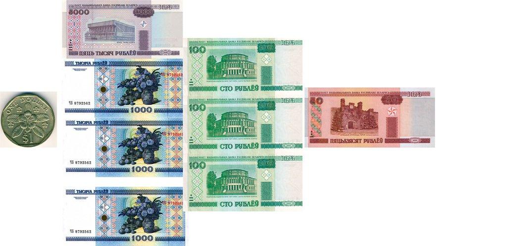 1-singapur-dollar,large.1419447094