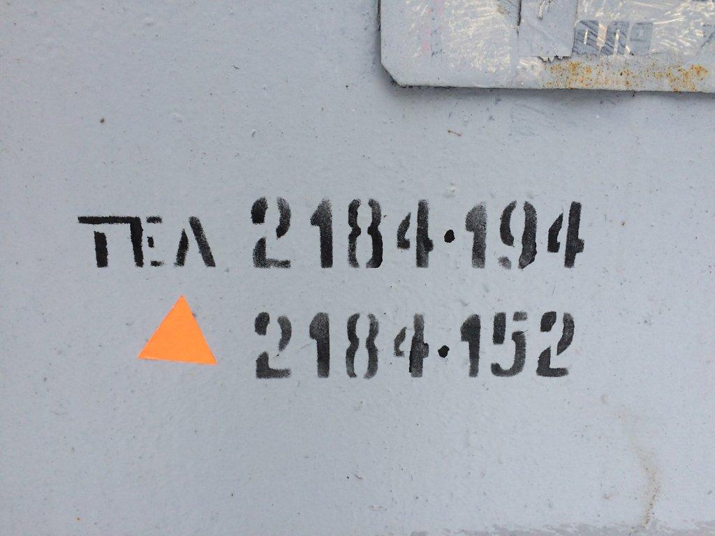 IMG-1921,large.1418288527