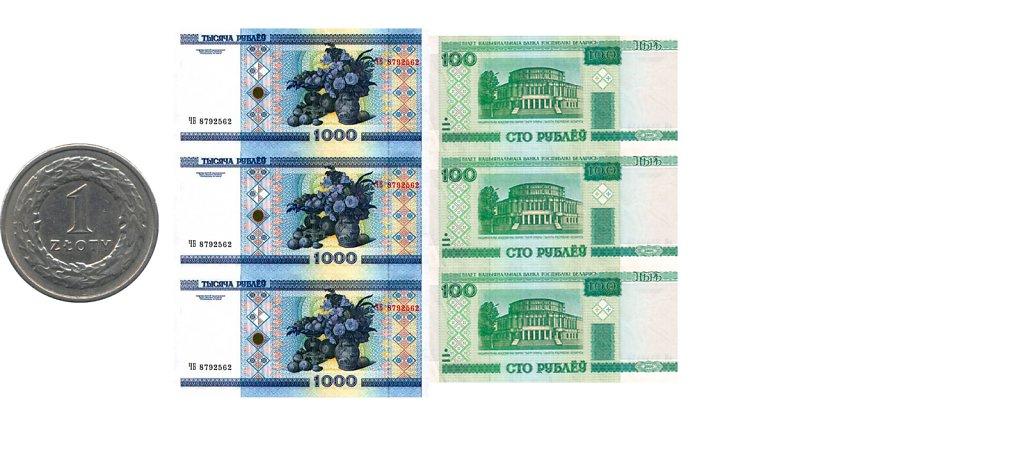 zloty,large.1419420161