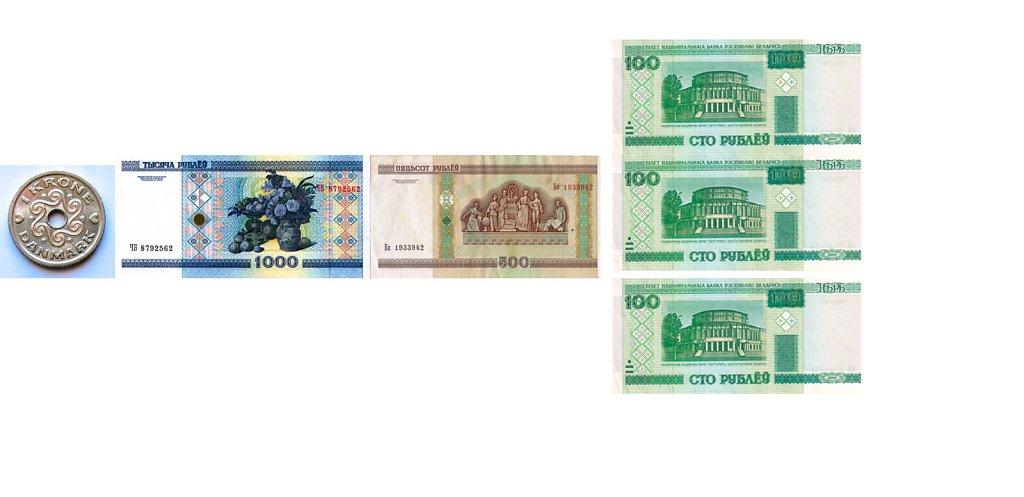 1-dutch-krona,large.1419447121