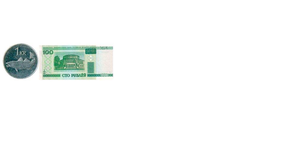 1-islandic-krona,large.1419447104