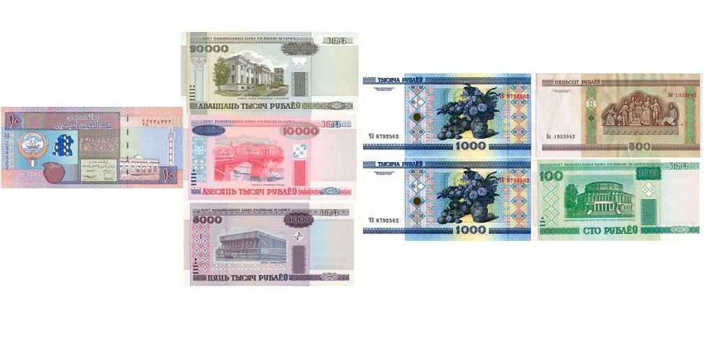 1-kuveit-dinar,large.1419447101