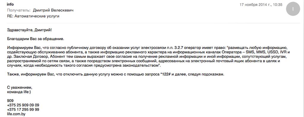 ekrana-2014-11-17-v-103802,large.1416210296
