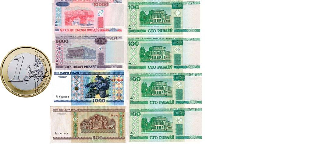 euro,large.1419420150